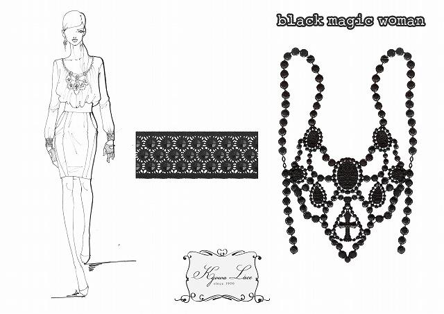 Sketches - Black Magic Woman 2 copia.jpg
