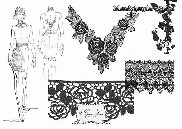 Sketches - Black Magic Woman 3 copia.jpg